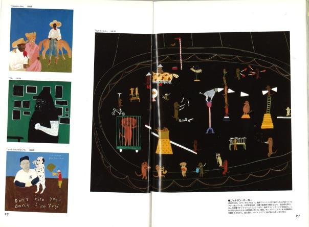 Illustration, Number 75. April 1992.