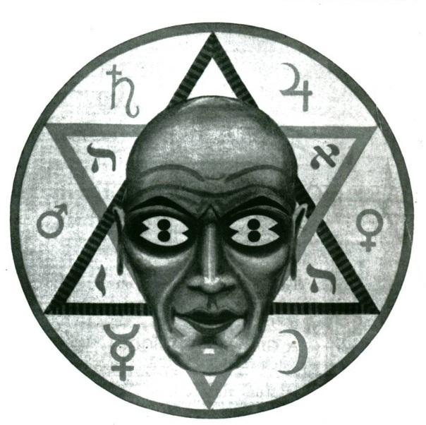 Old Rosicurian Order Illustration of Kabbalistic symbolism