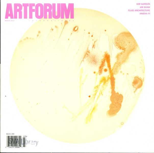 artforum_1